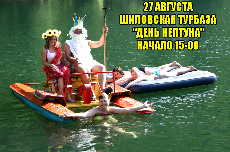 http://www.efrik.info/images/neptun.jpg