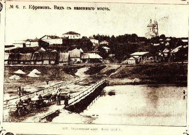 стрелецкий мост