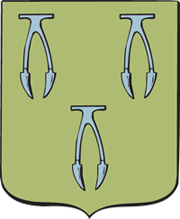 герб города Ефремова