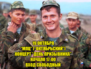 Young_soldier