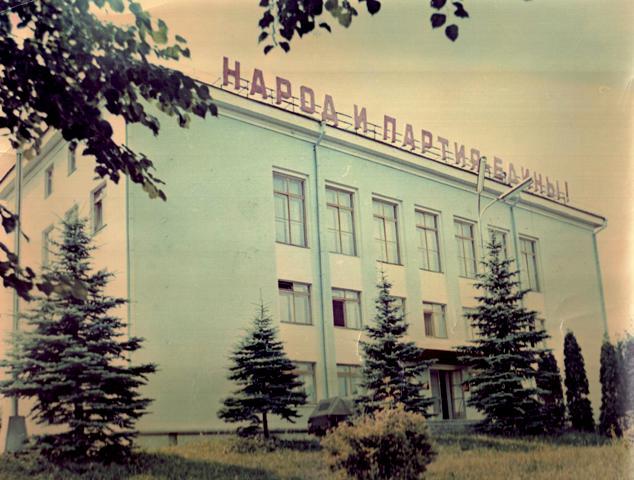 Горком на ул. Свердлова