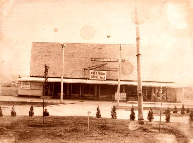 Кинотеатр Комета