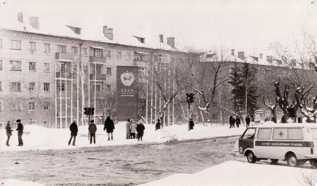 Перекресток Свердлова Ленина 80 годы