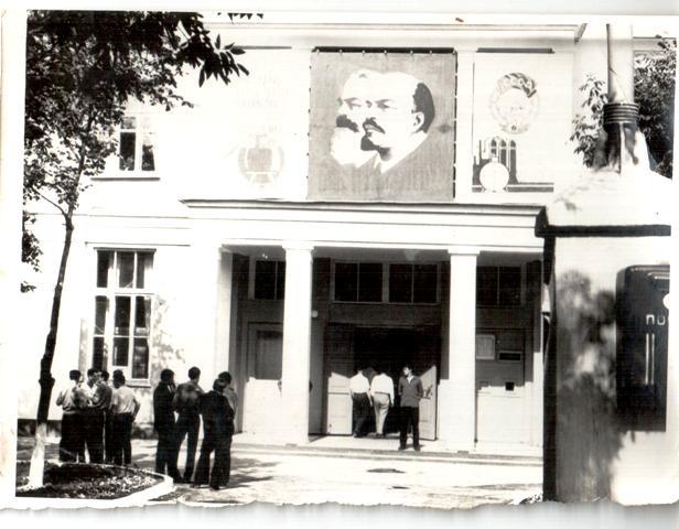 ДК Химик 60-е гг.