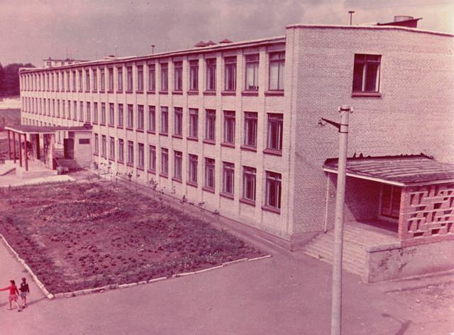 8 школа