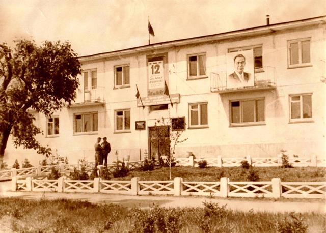 Горисполком Тургенева