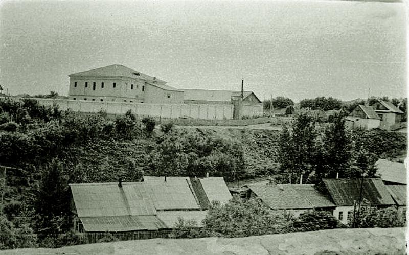 бывшая городская тюрьма