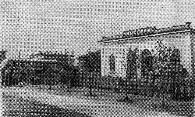 Старая автостанция