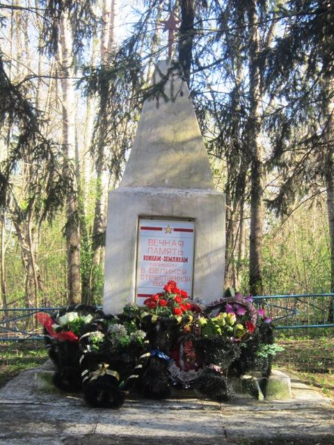 памятник овсянниково