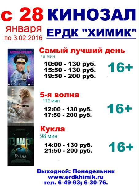 кино 24