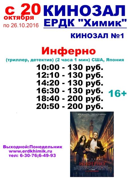 kinozal-1