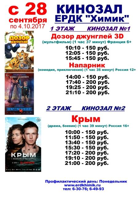 кино 35