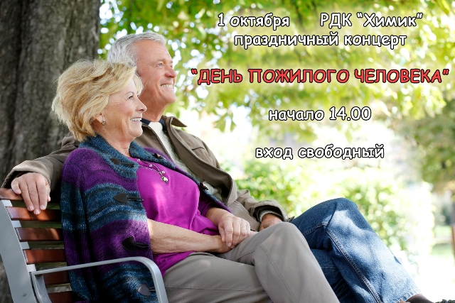 judgment-memory-better-for-older-adults-with-optimistic-outlook-orig-20160615