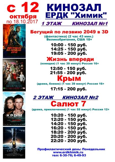 кино 37