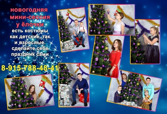 афиша новый год — копия
