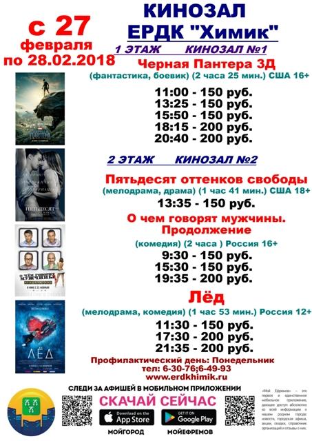 кино 59