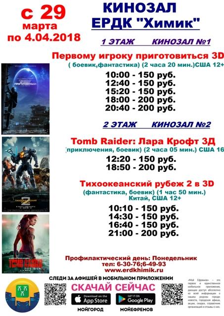 кино 64 (1)