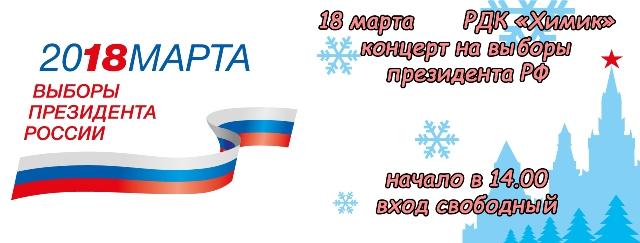 Peretyazhka_10x2-5 — копия