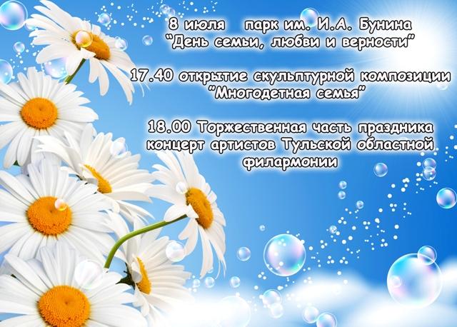 368662-svetik — копия