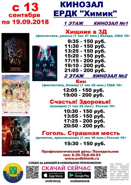 кино 75