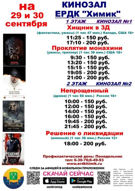 кино 78