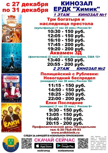 кино 100