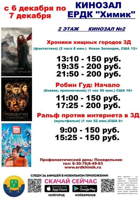 кино 93