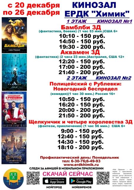 кино 97
