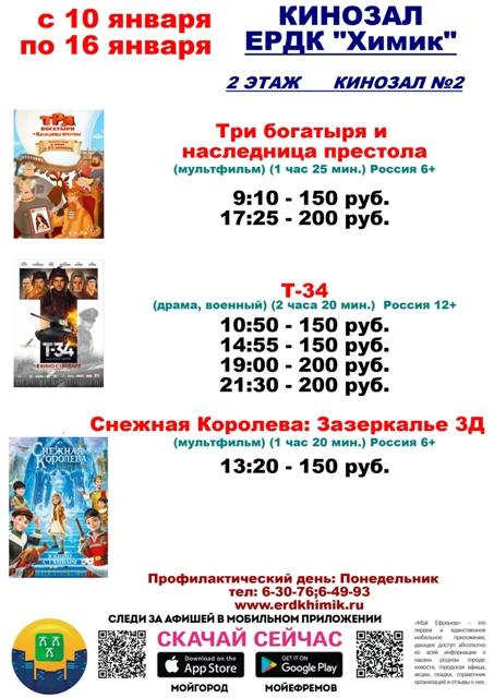 кино 100 (2 зал)