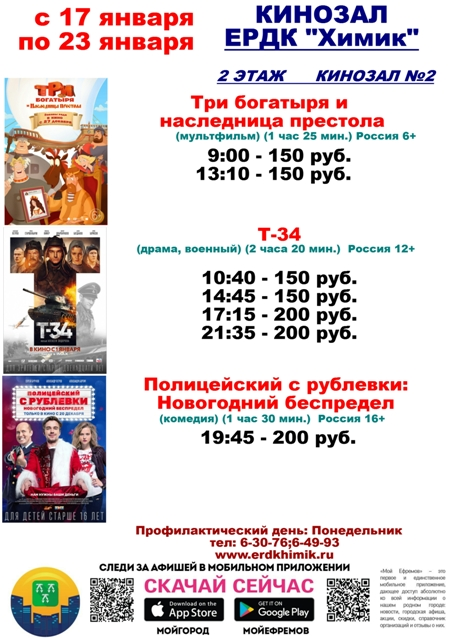 кино 101 (2 зал)