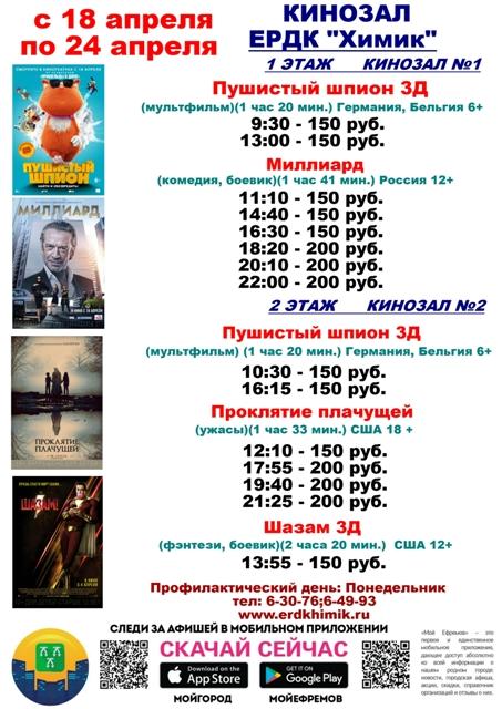 кино 113