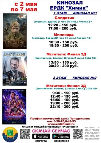 кино 120