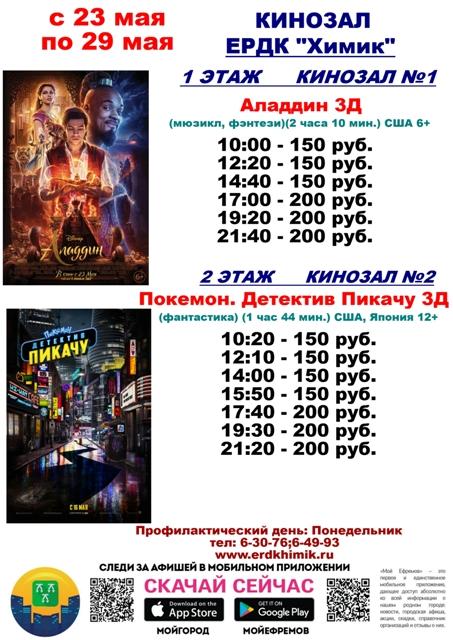 кино 123