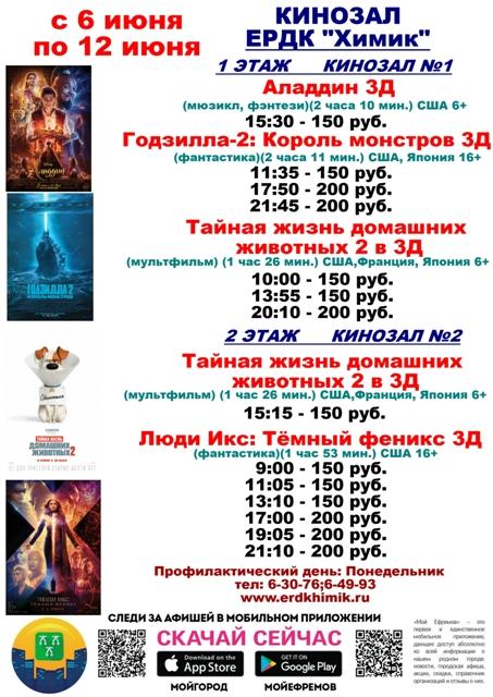 кино 125