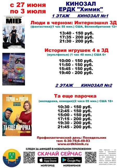 кино 126