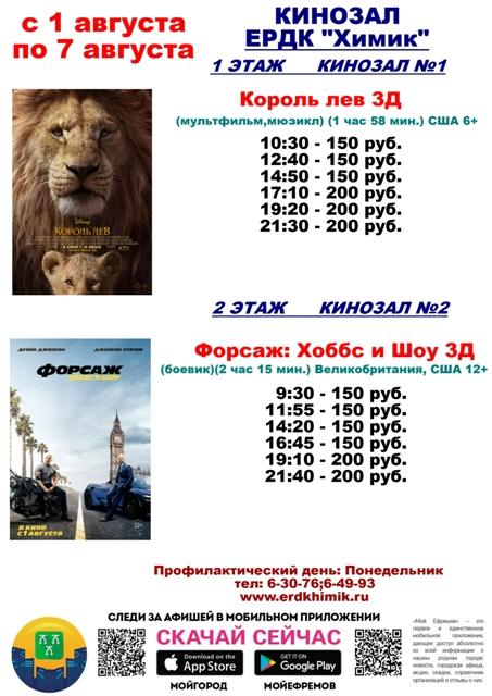 кино 131