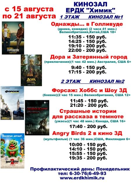 кино 133