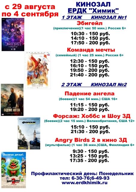 кино 135