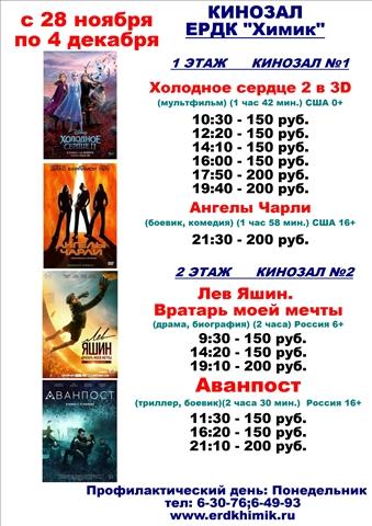 Кино 148