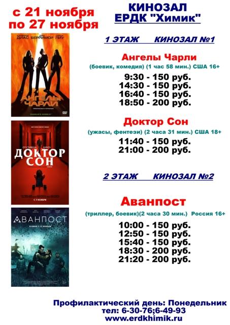 кино 147 (1)