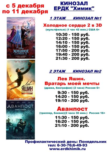 кино 150