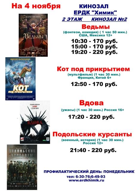 кино 15