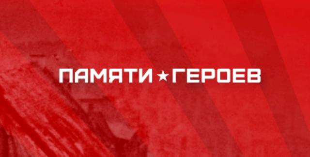Андреев_превью