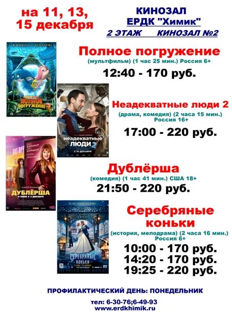 кино 21.2