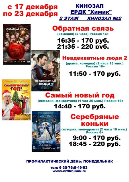 кино 22