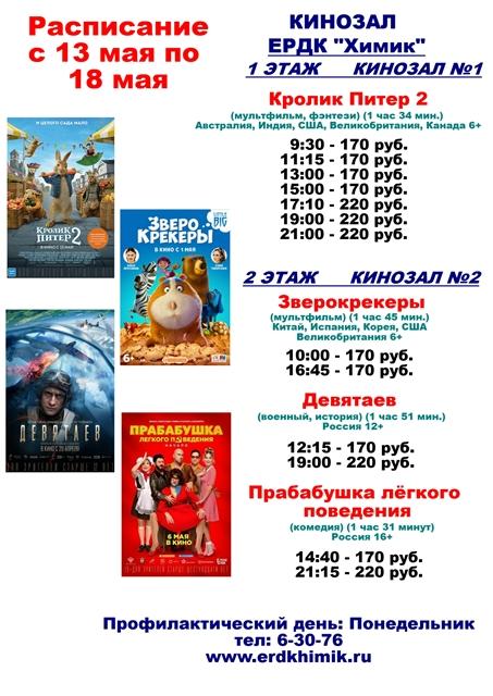 кино 47