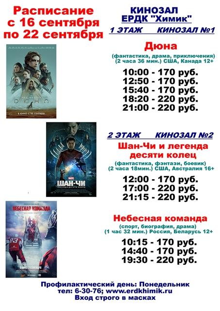 кино 71