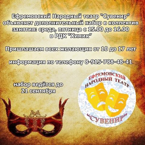 1614716610_1-p-fon-dlya-teatralnoi-afishi-1 — копия